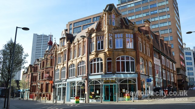 easyHotel, 81 John Bright Street, Birmingham • Birmingham